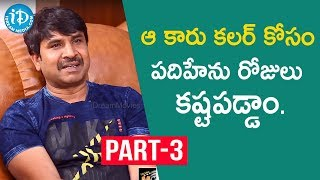 Bhagya Nagara Veedhullo Gammathu Movie Team Interview Part #3 | iDream Movies