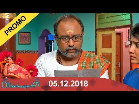 Priyamanaval Promo 05-12-2018 Sun Tv Serial Promo Online