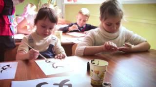 Занятия с детьми | Детская школа искусств | Мегет 2016