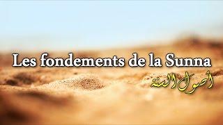 Les fondements de la Sunna [Oussoûl As-Sunna]