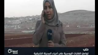غارات مجهولة المصدر تطال بلدة الزهراء الموالية شمال حلب
