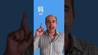 Китайские иероглифы Разбираемся с женщинами