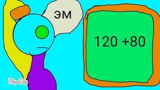 Вт що значить вчити математику