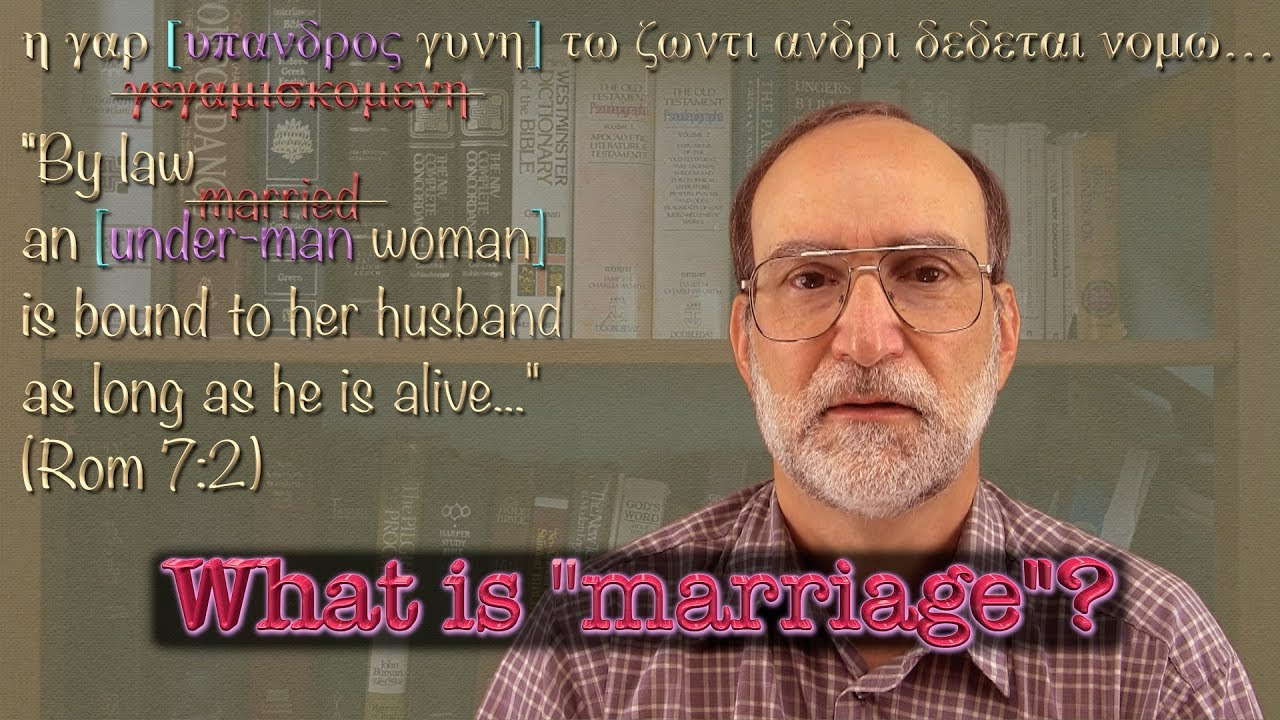 What Is Marriage And Divorce According To The Scriptures