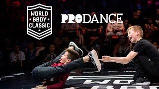 Lil G & Mini Joe vs Cis & Maflex | WORLD BBOY CLASSIC 2016