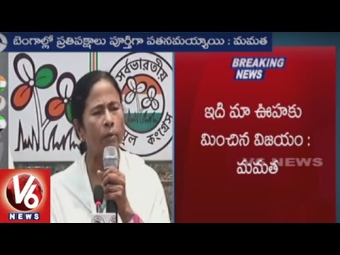 Mamata Banerjee Victory Speech | Expresses Thanks To People, Congratulates TMC Cadre | V6 News