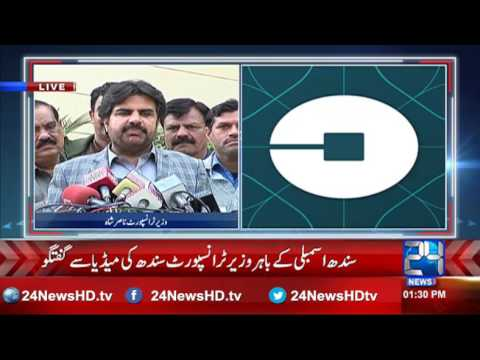 Minister transport media talk outside of Sindh Assembly