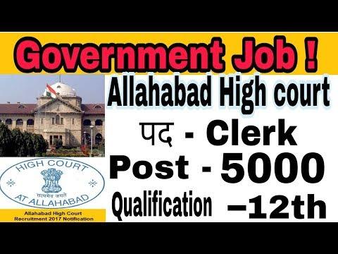 Govt Job | Allahabad High court Recruitment 2017 | Post - Clerk, Stenographer |