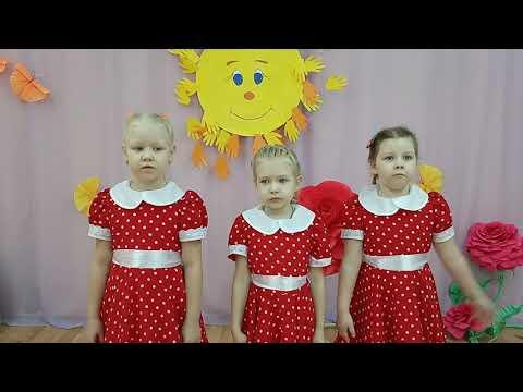 Художественное слово_до 7 лет_Дальнеконстантиновское_Детский сад Рябинушка