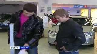 Развод людей на деньги при покупке машины в кредит.mp4
