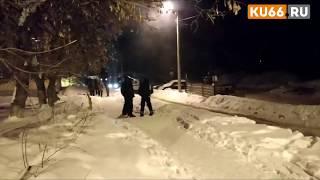 мины нашли у дома в Каменске-Уральском