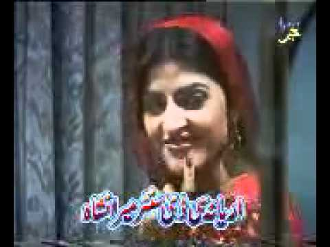 Bibi Shereeni  b