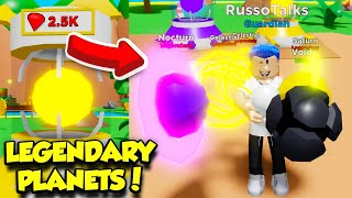 GETTING INSANE LEGENDARY PLANETS IN BLACK HOLE SIMULATOR PET UPDATE!! (Roblox)