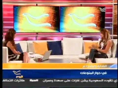 "Hiba Dagher in ""Al Yawm"" show on Al Hurra TV"