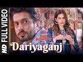 FULL SONG: Dariyaganj | Jai Mummy Di | Sunny S, Sonnalli S | Arijit Singh, Dhvani Bhanushali