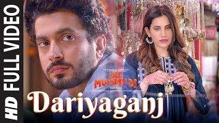 FULL SONG: Dariyaganj   Jai Mummy Di   Sunny S, Sonnalli S   Arijit Singh, Dhvani Bhanushali Thumb