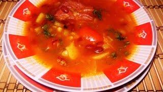 видео Острый мясной суп с фасолью
