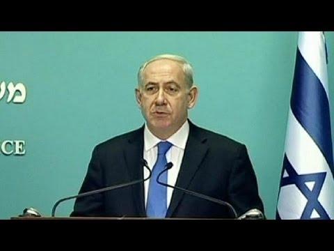 Нетаньяху отверг директиву ЕС о поселениях
