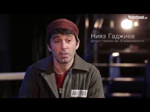 Спектакль «На траве двора» в театре им. Маяковского