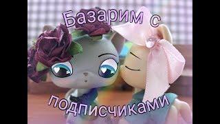 LPS:ask Fox/группа ВК/сериал/новости