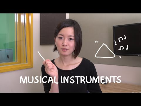 Weekly Japanese Words with Risa - Musical Instruments
