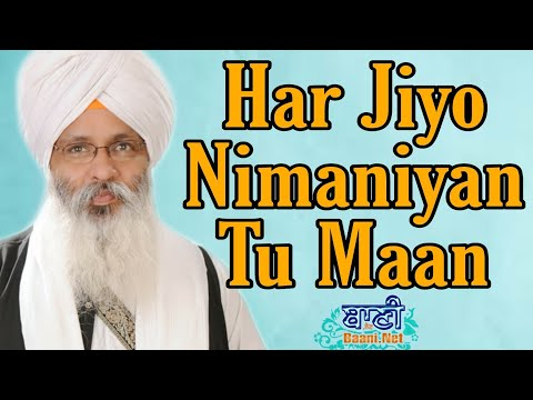 D-Live-Samagam-Kirtan-By-Guriqbal-Singh-Ji-Bibi-Kaulan-Ji-From-Amritsar-8-Aug-2020