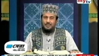 হক কথা- my tv by Norul Islam Faroqi