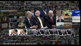 Курилы Токио на саммите G 20 выставит Москву курам на смех
