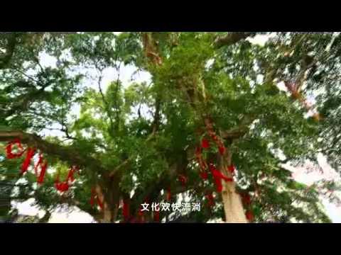 Xiqiaoshan, Guangdong