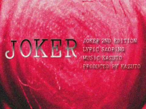 Joker~2nd Edition~Hatsune Miku