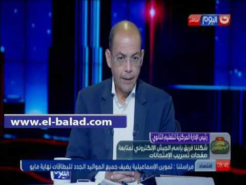 محمد معوض: وزارة التربية والتعليم مخترقة من الداخل والامتحان تم تسريبه قبل الموعد بـ 7 ساعات