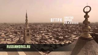 The Umayyad Mosque - Great Mosque of Damascus filmed by a drone.