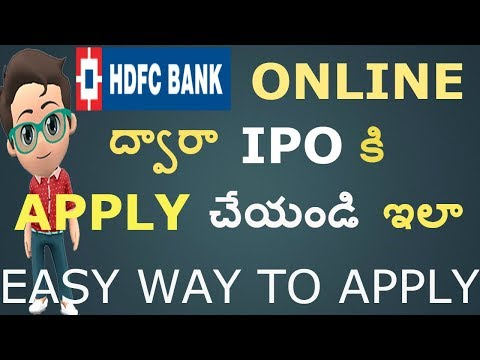 How To Apply IPO In Online From HDFC Bank | Online IPO From HDFC Bank | How To Apply IPO In Online