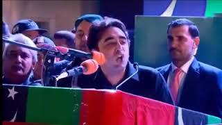 Mai Baghi Hoon    Bilawal Bhutto Zardari    Alamdar Khan    Benazir Bhutto    PPP