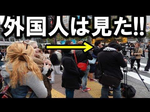 日本恋しすぎる!!外国人観光客がハマる文化や習慣の違いに世界が注目【海外の反応】