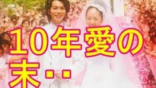 【裏芸能】井上真央と松本潤がついに結婚へ!10年愛の末電撃結婚&引退...