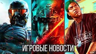 ИГРОВЫЕ НОВОСТИ Сырая Battlefield 2042, God of War Ragnarok, Цензура GTA и WoW, Dying Light 2 Crysis