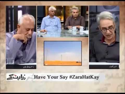 Pakistan water crisis, interview on DAWN TV on how our technology can address this national crisis.