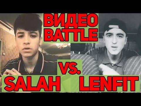 Видео Battle Salah vs. TR LENFIT (RAP.TJ)