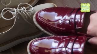 Обувь ФаберликБордовые туфли Faberlic