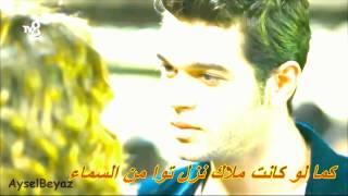 قبلة تاركان - مترجمة للعربية - شيبسيل - عروسات هاربات