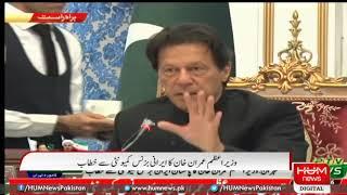 PM Imran Khan addresses Iran business community