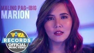 Gambar cover Maling Pag-Ibig - Marion Aunor [Official Music Video] | Hanggang Kailan? OST