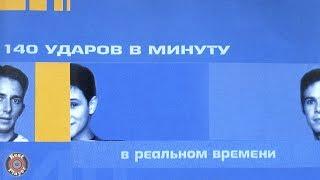 140 ударов в минуту В реальном времени Альбом 2000