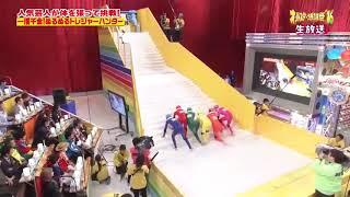 Самое смешное- Японское шоу *скользкая лестница* УГАР!!!