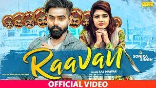 Ravan Raj Mawar Sonika Singh Ravi Panchal Latest Haryanvi Songs Haryanavi 2019 Sonotek