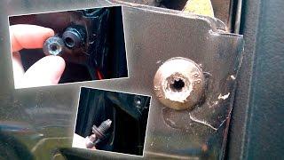 Как выкрутить болт с сорванными гранями замка двери Ауди А6 С5
