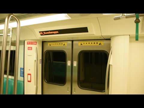 [KRTC]高雄捷運橘線(往西子灣)地下段行車片段 Kaohsiung Rapid Transit Orange Line(to Sizihwan)