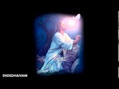 MANNUM VINNUM l Malayalam Christian Devotional Song