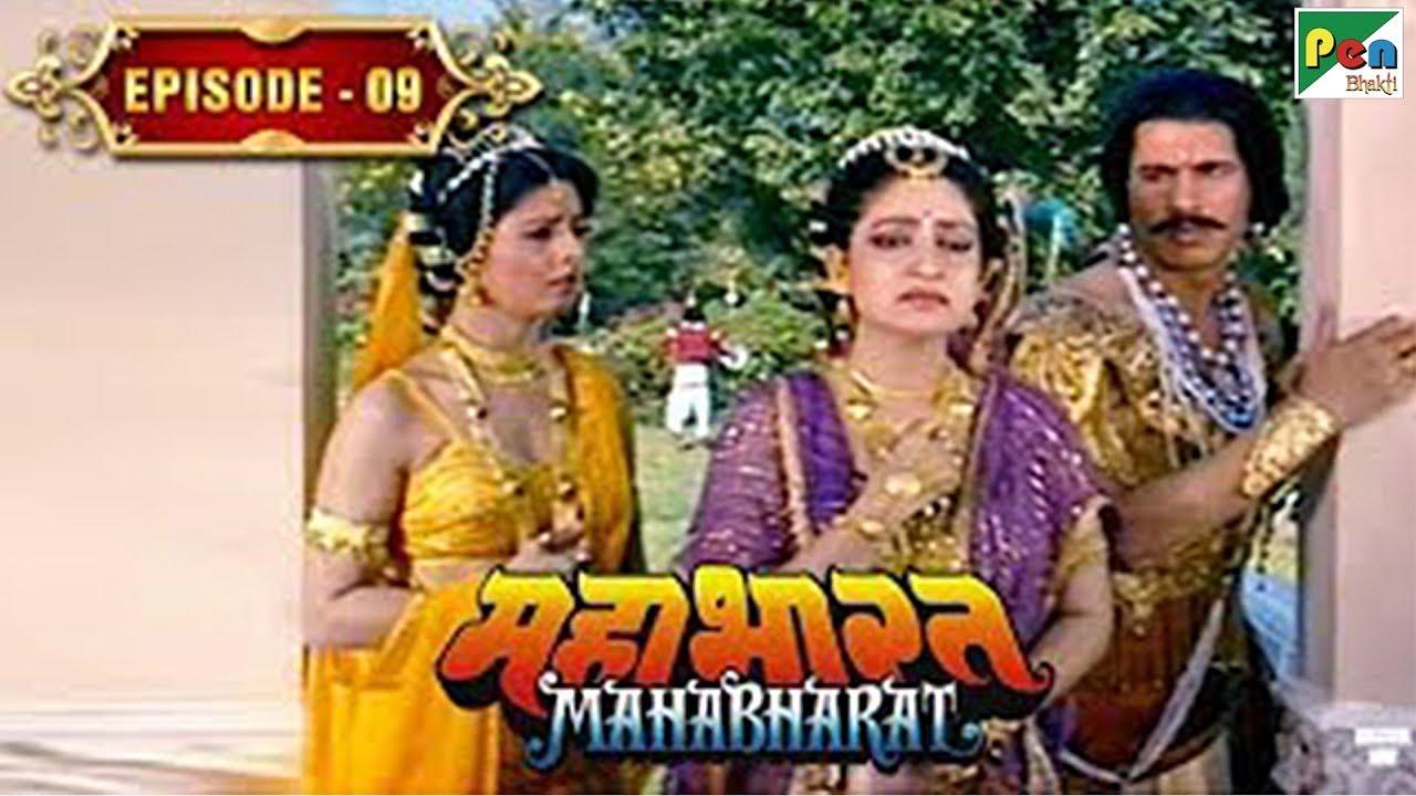 Download पाण्डु की मृत्यु, पांडवो की जन्म कथा | Mahabharat Stories | B. R. Chopra | EP – 09